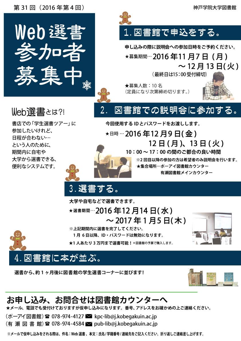 神戸 大学 掲示板